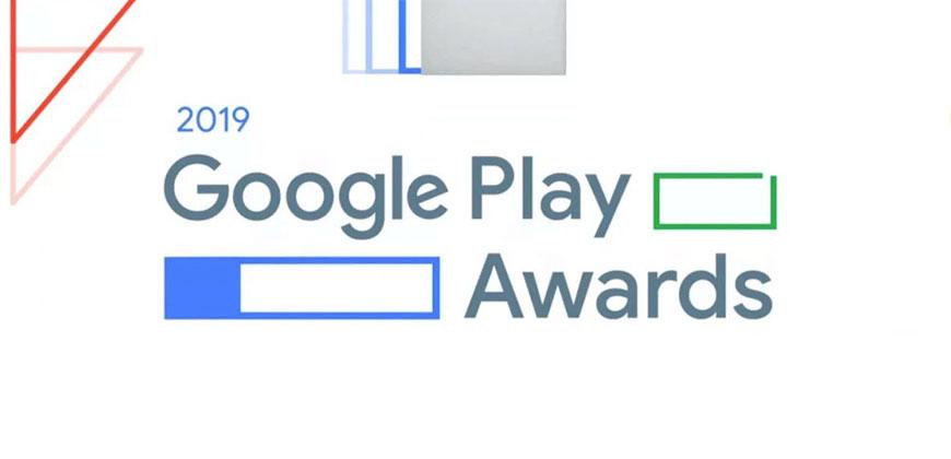 App Guiaderodas foi nominado pelo Google Play Awards 2019 para a categoria de Melhor Experiência de Acessibilidade
