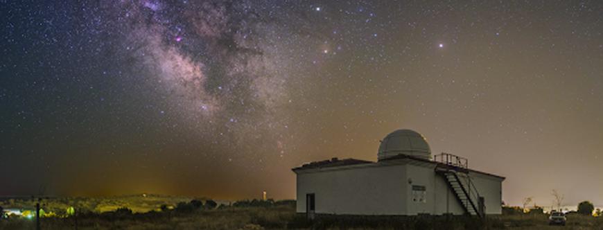 Observatório Astronômico de Monfrague